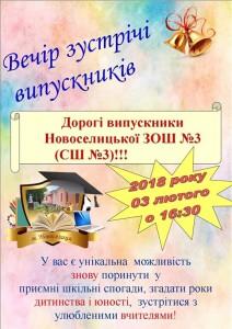 FB_IMG_15171535254582872